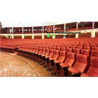 天津学校礼堂、阶梯教室用的座椅厂家 天津礼堂椅