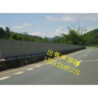 湖北省公路声屏障厂家、高速公路隔音墙价格 恒爱 长方形