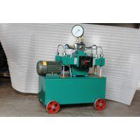 思凯达 试压泵厂供应四缸电动打压泵|气动试压泵型号现货供应