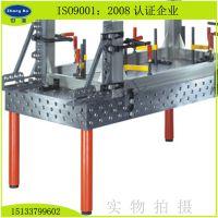 三维焊接柔性平台 三维装工平台 组合焊接工装平台 装工夹具平台