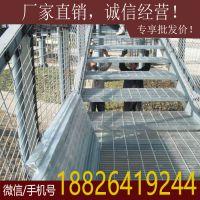 厂家供应深圳宝安楼梯踏步板 钢格板 踏步板防滑 楼梯踏步钢格栅板