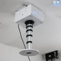 晶固JG255超薄投影机竹节式电动吊架摄像头遥控升降隐藏升降支架