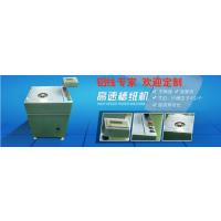 华源自主研发 绝缘槽纸机 电机插纸机