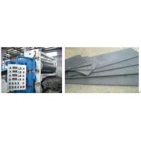 坤宇中德塑机(在线咨询)_板材生产线_pvc板材生产线