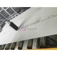 供应供应LDM大字符石膏板打码机 喷码机