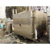 出售二手闪蒸干燥机供应二手流化床干燥机