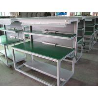 东莞帝腾生产精铝型材工作台/生产线操作台/防静电桌子