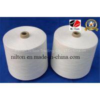 Nilton Siro Fancy Bamboo Yarn