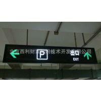 北京标识厂家 地铁灯箱 商场灯箱 各种标识标牌制作