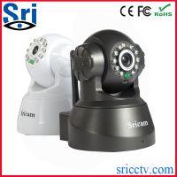 工厂超低价 室内30W像素 无线监控设备 远程监控摄像机 邮件报警