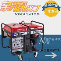 伊藤动力10kw汽油发电机SH11500