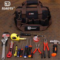 易耐特 手动家用工具14件套装 电工维修工具箱盒组合B90-3