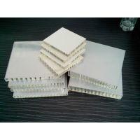 供应供应建筑工程吸声装修幕墙吊顶铝单板生产厂家