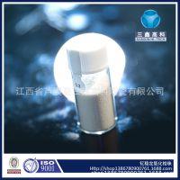 供应欧华卧式珠磨机0.2--0.3mm高透高品味95氧化锆珠