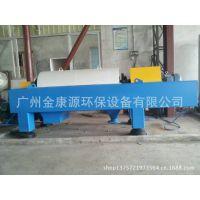 供应污泥浓缩脱水机