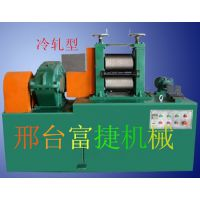 厂家供应富捷500型麻花锚杆机冷轧机 锚杆挤出机