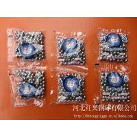 【厂家供应】成品成包袋装6mm钢珠 钢球 户外用品 五金配件