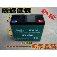 12V20A28AH干电瓶/捕鱼打猎电池/免维护电瓶/大容量干电池