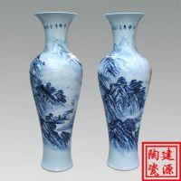 景德镇优质大花瓶价格 手绘陶瓷1.5米花瓶
