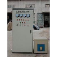高频感应加热设备 焊接机 钎焊机 加热 退火 淬火 建全专业生产商 厂家直销