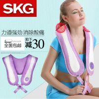 SKG4011--敲敲乐捶打按摩披肩 颈肩乐颈椎按摩器肩颈腰部