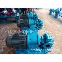 KCBCL-300耐高温无泄露磁力驱动齿轮泵口径70mm【欢迎选购】