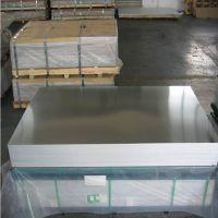 供应AL2a06高强度硬铝板 可提供镁铝AL2a06材质证明