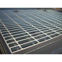 生产销售:复合钢格栅板/格栅板供应商/镀锌钢格板/钢格板