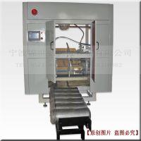 筒体环缝焊机自动焊机 适用于干粉灭火器筒体生产厂家