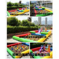 海洋球池/沙滩池/钓鱼池/决明子池,充气沙滩池海洋球组合套装