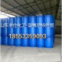 批发零售溶剂油 山东厂家产品 工业级 6# 120# 桶装 散水优质低价