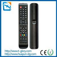 东莞厂家定制电视机遥控器 款高清液晶电视机遥控器