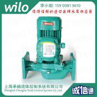 德国威乐水泵PH-751QH锅炉地暖热水循环泵PH-751EH增压管道泵