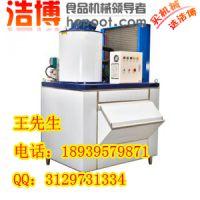 河南小型商用片冰机
