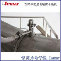 常州力马-大豆分离蛋白喷雾干燥机的结构及设计、广东LPG-600喷干机报价