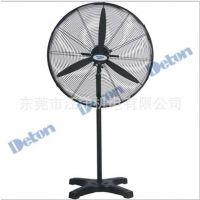 批发肇庆德通工业风扇普风系列强力电风扇 SF650-T商用风扇DF750-T 落地式