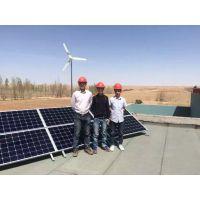 程浩供应金昌5KW,武威5KW太阳能光伏发电系统,风光互补发电设备 太阳能组件