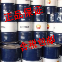 昆仑25#变压器油 北京福蓝德城润滑油销售有限公司总经销