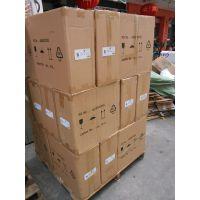 德国电水壶进口中国大陆---欧亿联原箱包税包清关服务