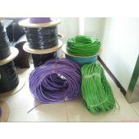 西门子PROFIBUS紫色电缆