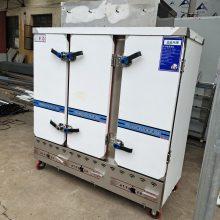 双丰 食堂专用三门36盘电气两用米饭蒸柜 厂家批发