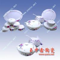 餐具批发定制厂家 陶瓷餐具九子盘