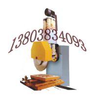 洛阳液压组合锯_石材切割机_矿山组合锯锯石机厂家_石材机械报价_矿山锯石机