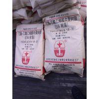 北京有机石化EVA18-3