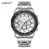龙波商务男士大表盘手表时尚运动三眼六针夜光防水石英男表 8787