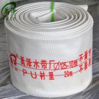 特价促销5寸聚氨酯农用水带 农业灌溉支架喷灌水带 禹泽厂家生产