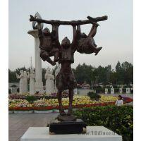 小孩子嬉戏雕塑 儿童铜雕人物 铸铜雕塑 河北雕塑厂家现货直销 爬杆