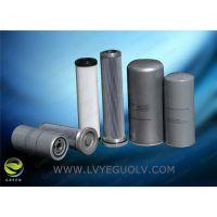 02250155-709寿力油滤芯