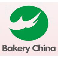 2017第二十届中国国际焙烤展览会