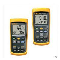 福禄克Fluke50II系列接触型数字温度表